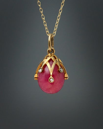 antique russian miniature egg pendant at 1stdibs