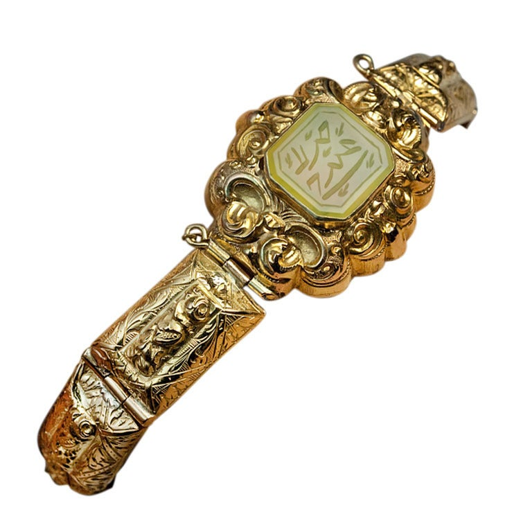 Antique Georgian Carved Jade Gold Bracelet With Islamic