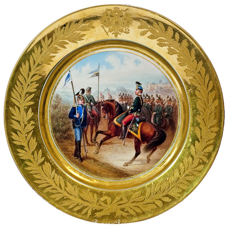 Antique Russian Imperial Porcelain Military Plate 1882 At