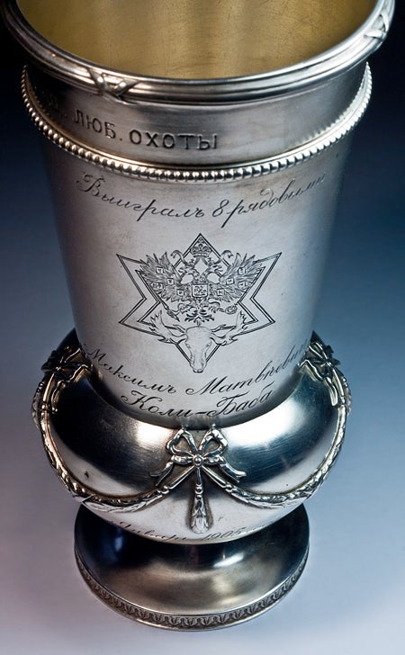 Women's or Men's Antique Russian Silver Imperial Hunting Trophy by Fabergé For Sale