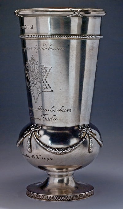Antique Russian Silver Imperial Hunting Trophy by Fabergé For Sale 1