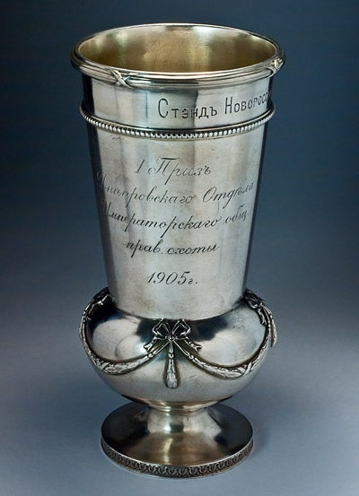 Antique Russian Silver Imperial Hunting Trophy by Fabergé For Sale 3