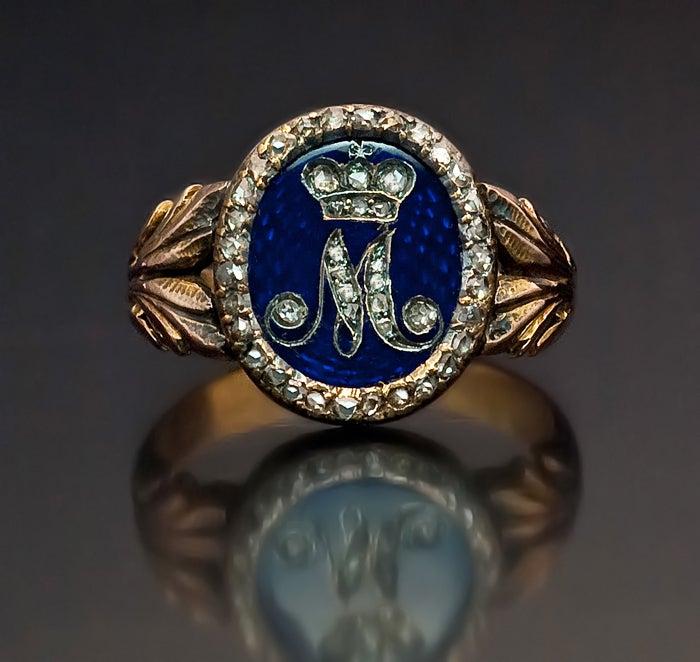 Royal Russian Diamond Gold Presentation Ring 2