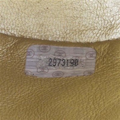 Chanel Vintage Gold Quilted Backpack 9