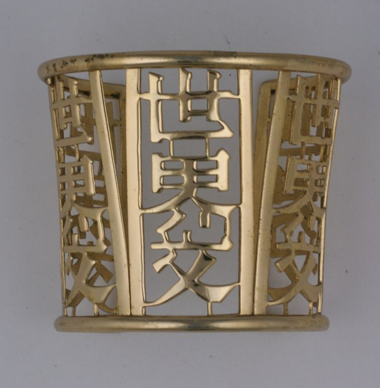 Women's Napier Chinese Cutwork Cuff For Sale