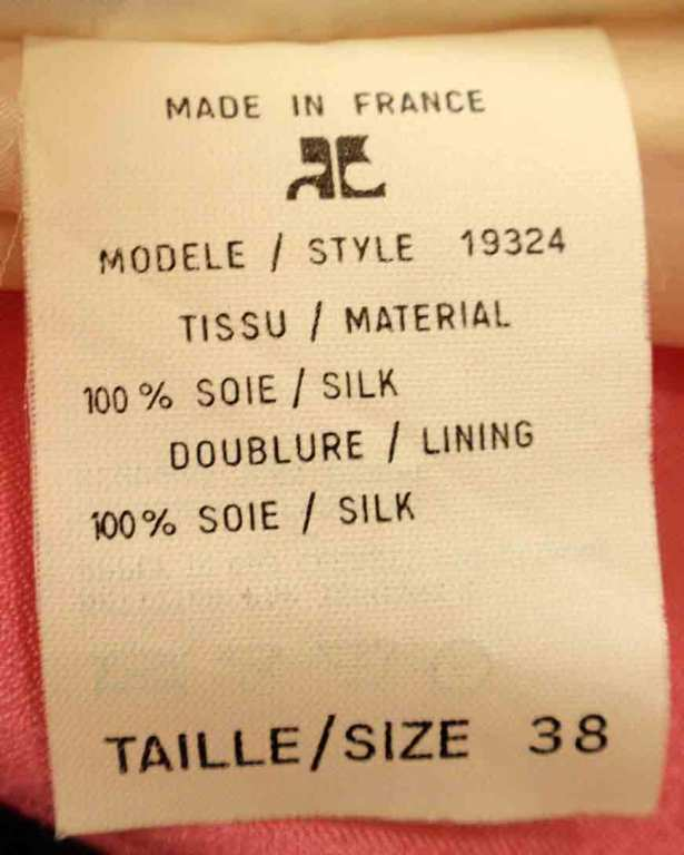Courreges Pink Silk Dress w/Belt For Sale 6
