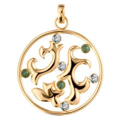 RENESIM Tourmaline Diamond Rose Gold Character Pendant