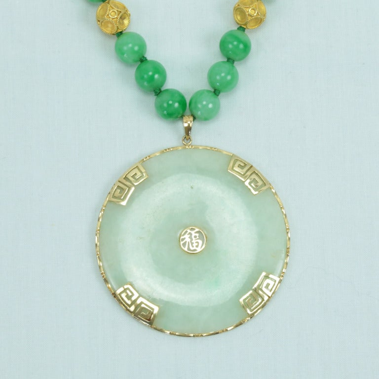 Outstanding Jade Gold Pendant Necklace 2