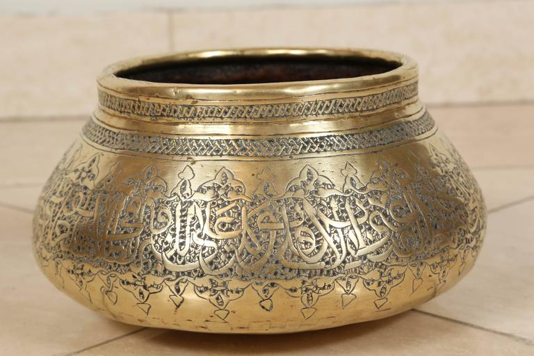 Islamic Moorish Revival Hand Etched Brass Bowl For Sale