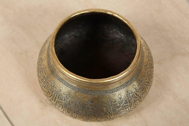 Turkish Moorish Revival Hand Etched Brass Bowl For Sale