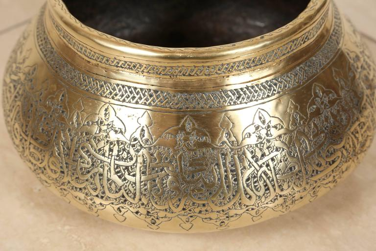 Hand-Carved Moorish Revival Hand Etched Brass Bowl For Sale