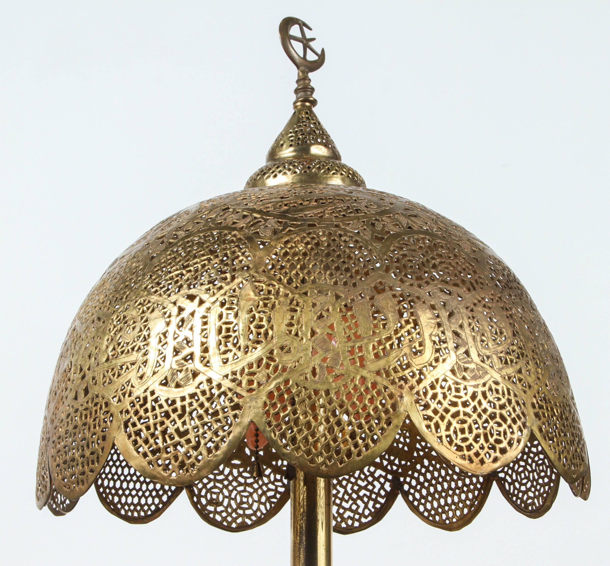 barquq of search collection sultan qawsun lamp arabic art mosque amir met the