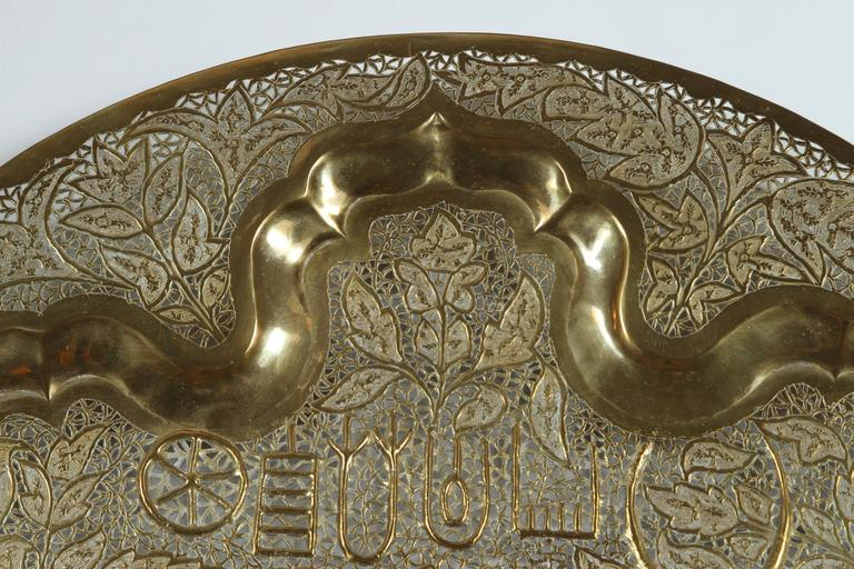 Anglo Raj Hanging Hammered Polished Brass Tray In Good Condition For Sale In North Hollywood, CA