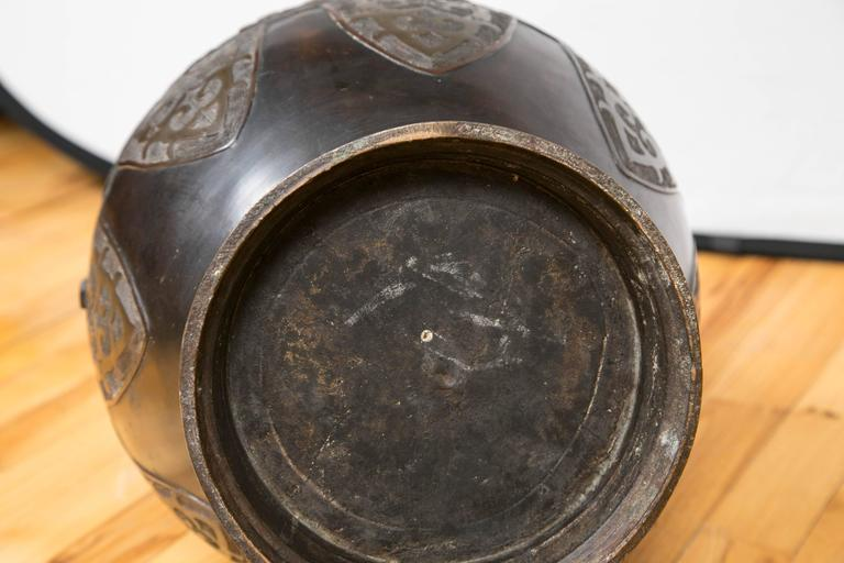 Large Chinese Archaistic Black Patina Bronze Vase For Sale 6