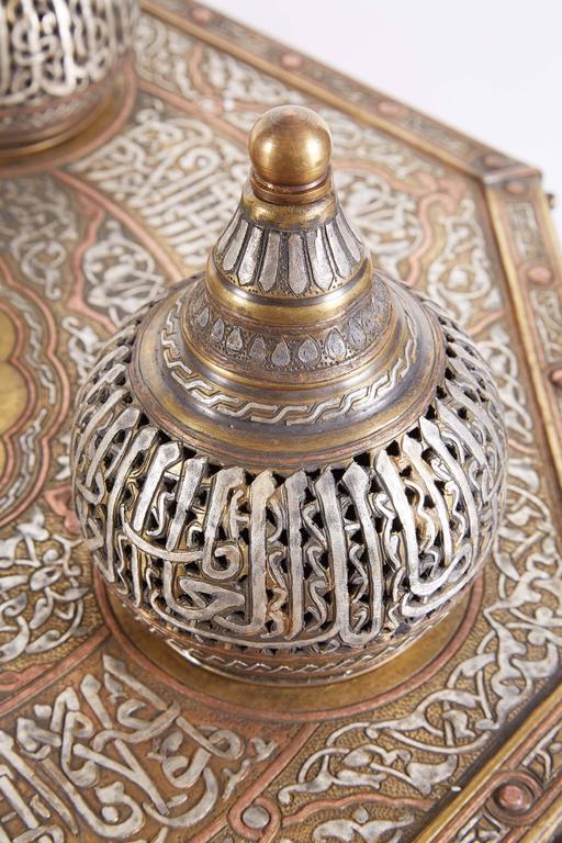 Large Islamic Silver Inlaid Domed Incense Burner with Arabic Calligraphy Moorish 1