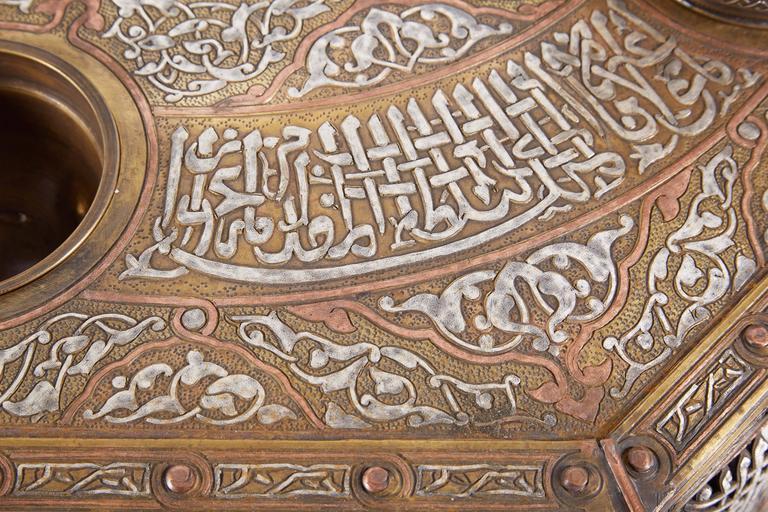 Large Islamic Silver Inlaid Domed Incense Burner with Arabic Calligraphy Moorish 2