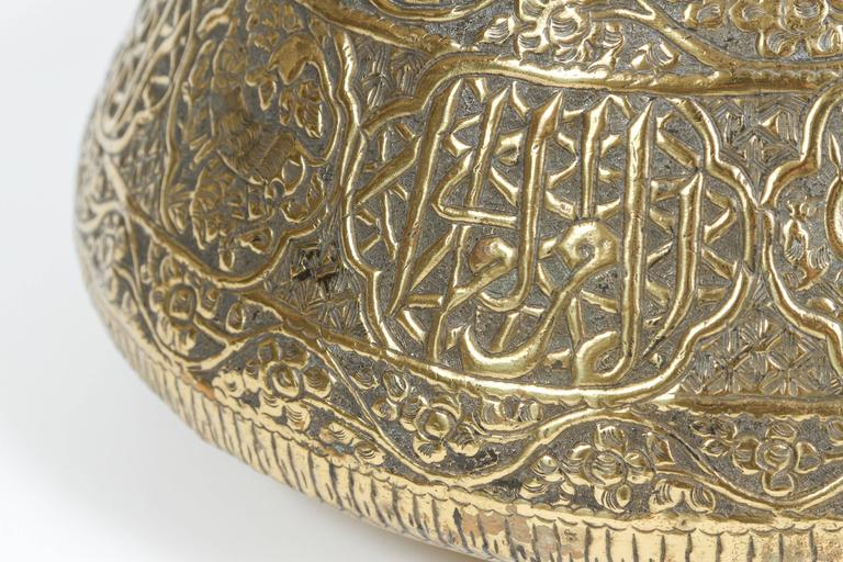 Middle Eastern Hand Etched Brass Pot With Arabic