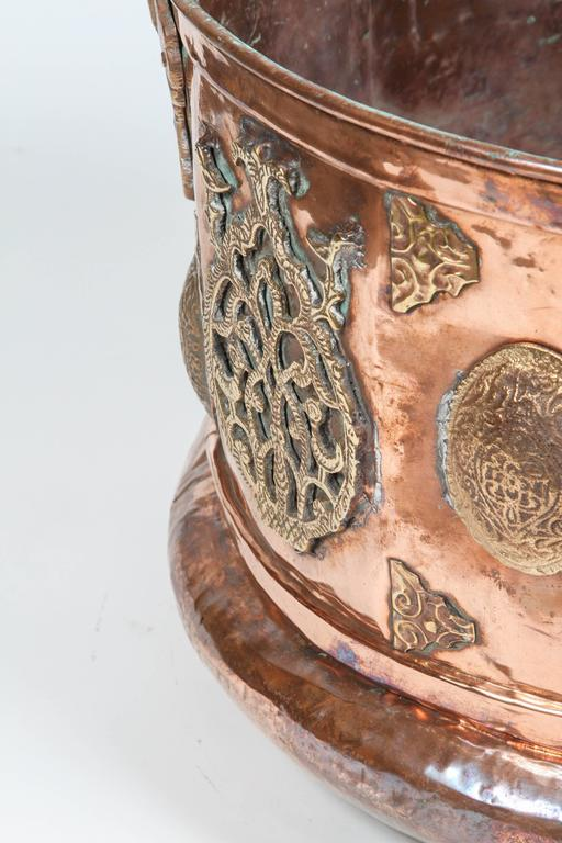 20th Century Large Moroccan Moorish Copper and Brass Planter For Sale