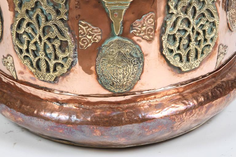 Large Moroccan Moorish Copper and Brass Planter For Sale 3