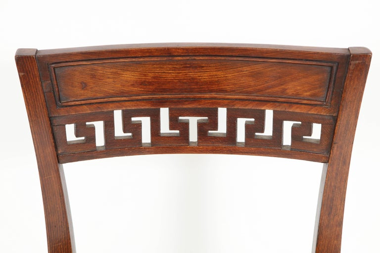 Set of Four Mahogany Chairs with Rush Seats For Sale 1