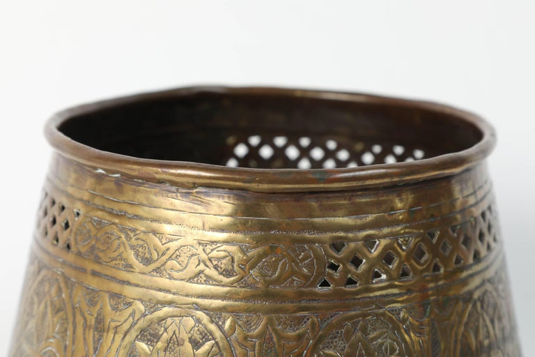 Moorish Middle Eastern Syrian Brass Islamic Art Bowl Engraved with Arabic Calligraphy For Sale