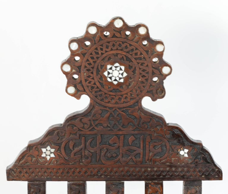 Hand-Carved Syrian Mother-of-Pearl Inlaid Wooden Folding Chair For Sale