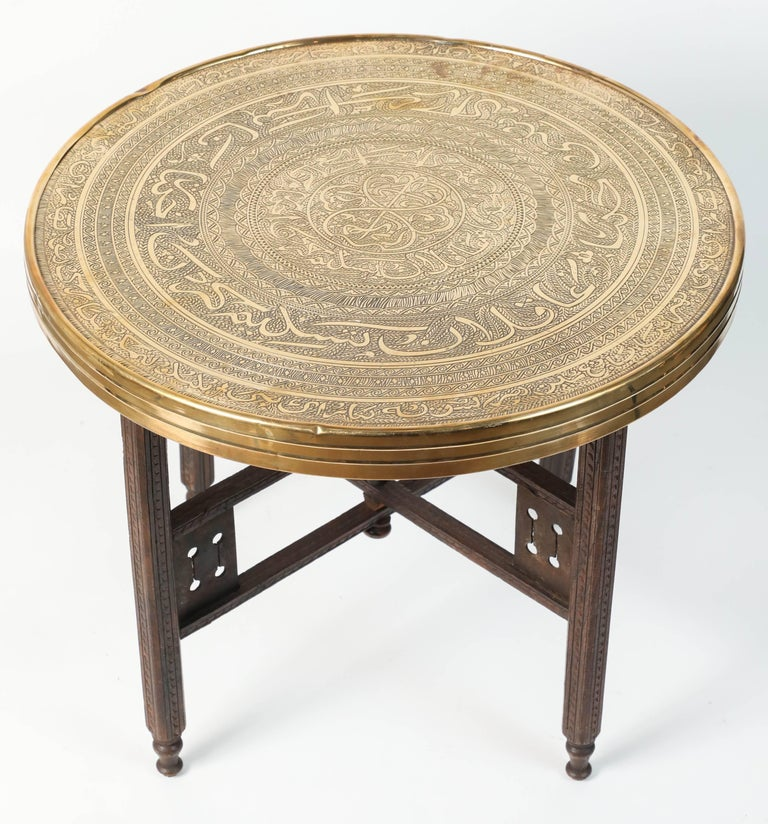 Brass Embossed Tray Table With Arabic Calligraphy Writing