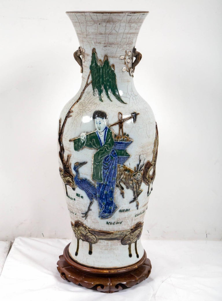 Vintage Crackle Glaze Asian Porcelain Urn For Sale At 1stdibs