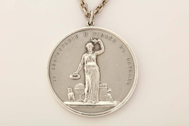 1890s Russian Silver Empress Maria Feodorovna Medallion For Sale 1