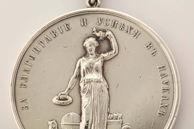 1890s Russian Silver Empress Maria Feodorovna Medallion For Sale 2