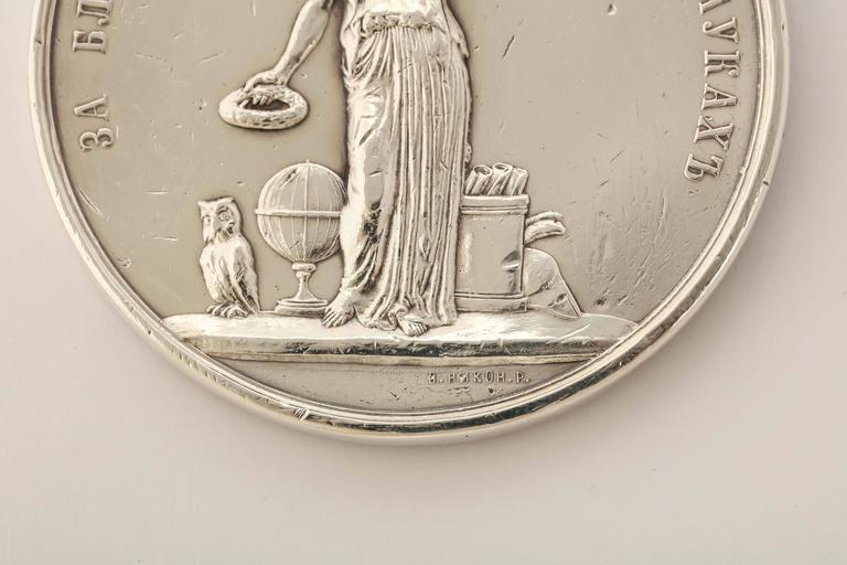 1890s Russian Silver Empress Maria Feodorovna Medallion For Sale 3