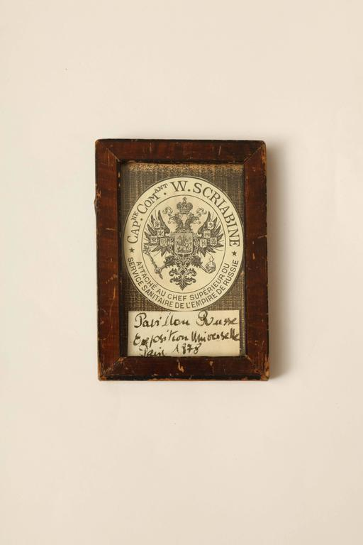 Three Commemorative Items of Franco-Russian Memorabilia, circa 1900 In Good Condition For Sale In New York, NY