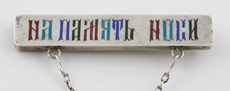 Russian Silver Enamel Pin Suspending an Old Believers Cross 5