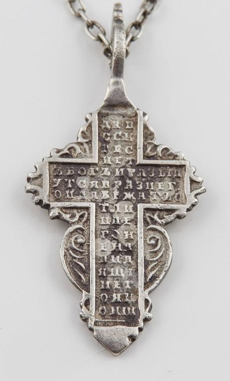 Russian Silver Enamel Pin Suspending an Old Believers Cross 6