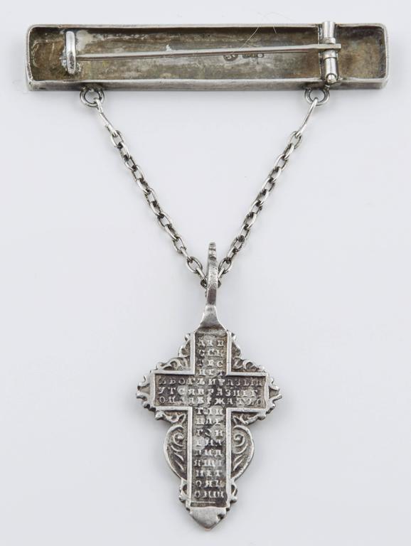 Russian Silver Enamel Pin Suspending an Old Believers Cross 7