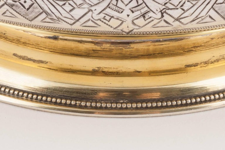 Russian Empire Large Russian Silver Sugar or Sweetmeat Bowl, Moscow, 1896 For Sale