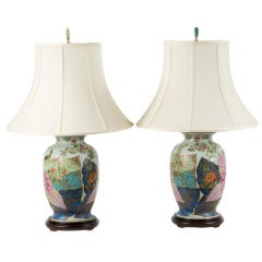 A Pair Of Chinese Tobacco Leaf Lamps