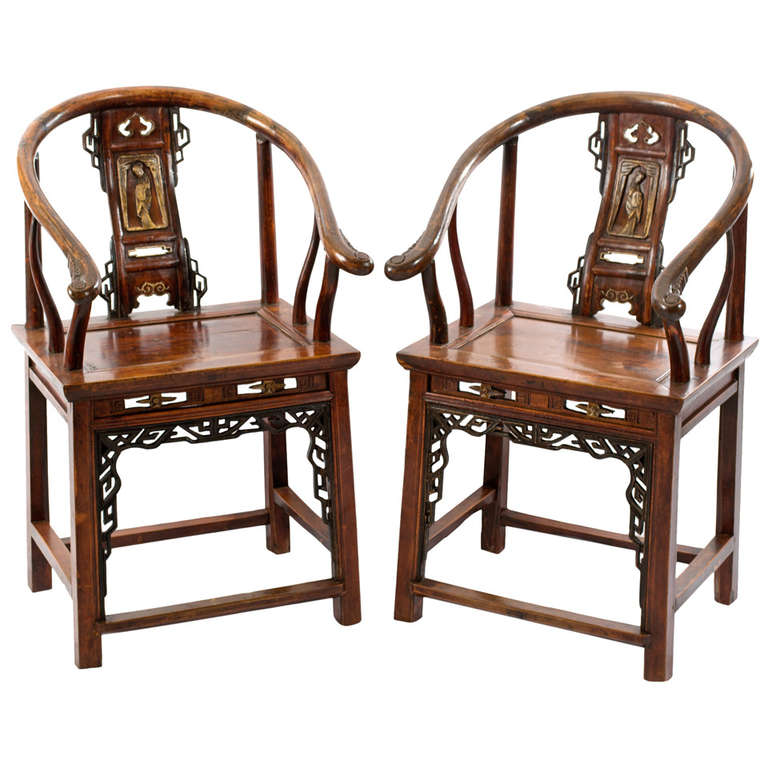 Pair Of 19th Century Qing Dynasty Armchairs At 1stdibs