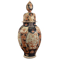 Large Japanese Imari Temple Jar with Cover