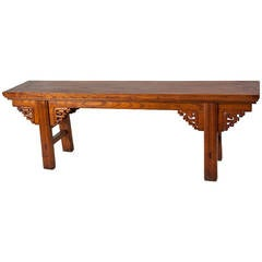Charming 19th Century Southern Elmwood Bench with Dragon Carvings