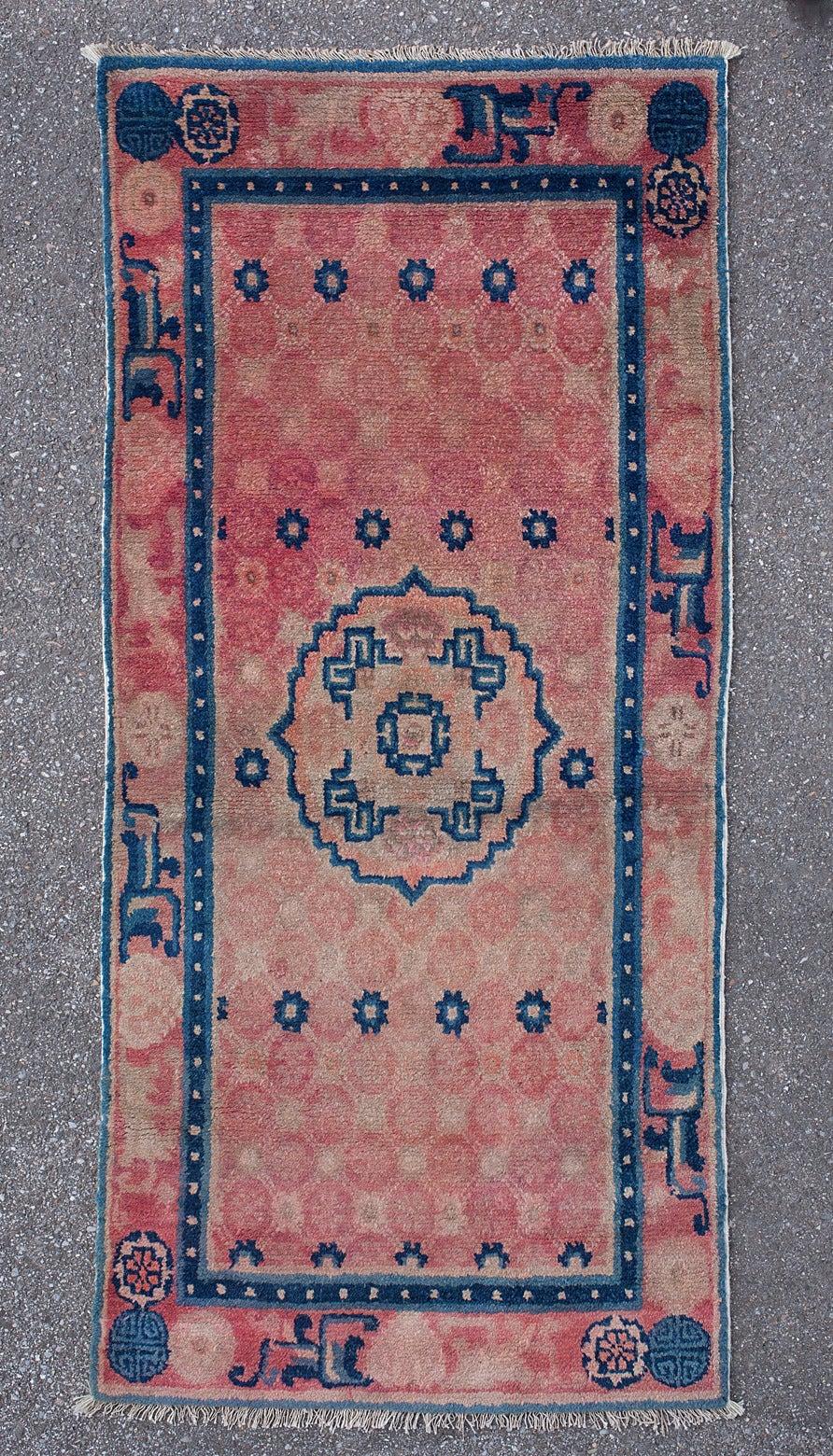5'6''x8' Far East Blue Rug Mongolian Colorful | Etsy |Mongol Rug