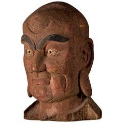 """""""Lohan"""" Head, China 1700-1800s"""