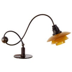 Rare Poul Henningsen PH 2/2 Piano Lamp, 1930s