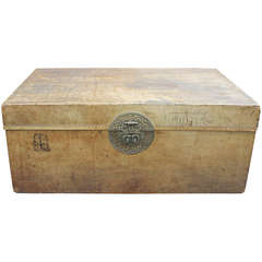 Oriental Travelling Box