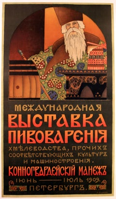 Original Antique Russian Revivial Style Poster For A Beer Brewery Industry Expo