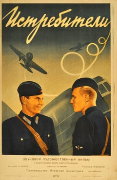 Original Rare Movie Poster for a Film about the Soviet Air Force Fighter Pilots