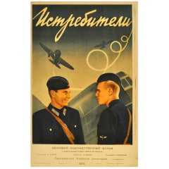 Original Rare Movie Poster for a Film about the Soviet Air Force, Fighter Pilots