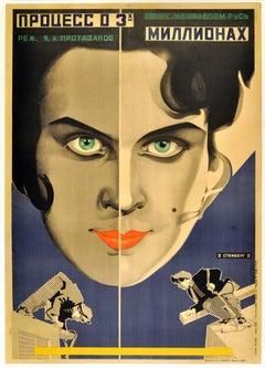 Original Vintage Constructivist Russian Movie Poster for the Three Million Case