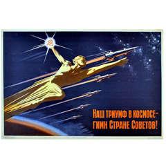 Original Vintage Soviet Propaganda Poster, Our Triumph In Space