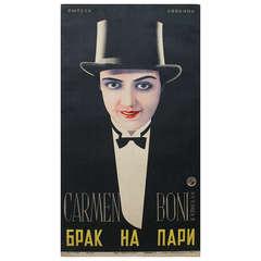 Original Vintage Russian Avant Garde Movie Poster Love's Carnival Carmen Boni